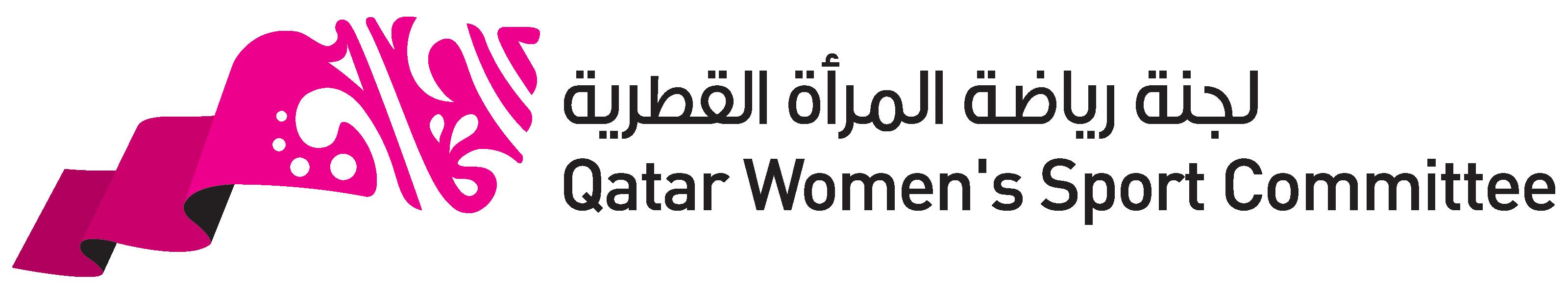 لجنة رياضة المرأه القطريه